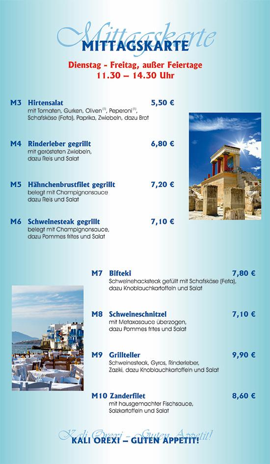 Mittagskarte Kreta